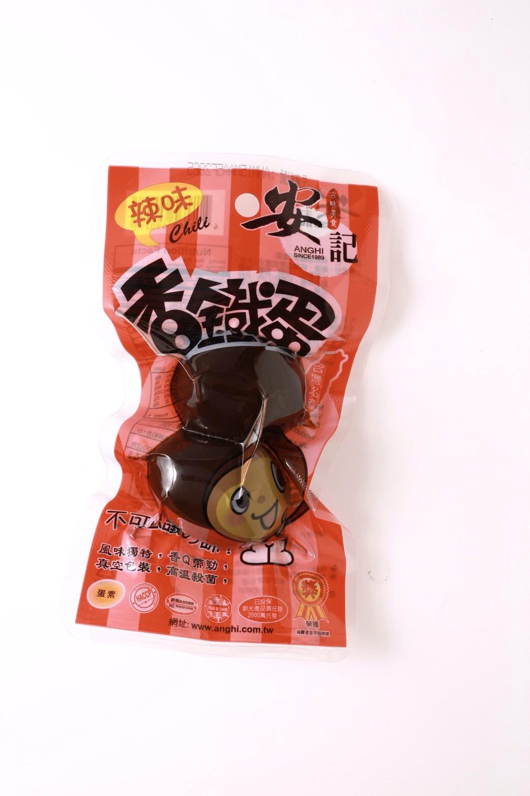 安記鐵蛋辣味隨手包(雞蛋)